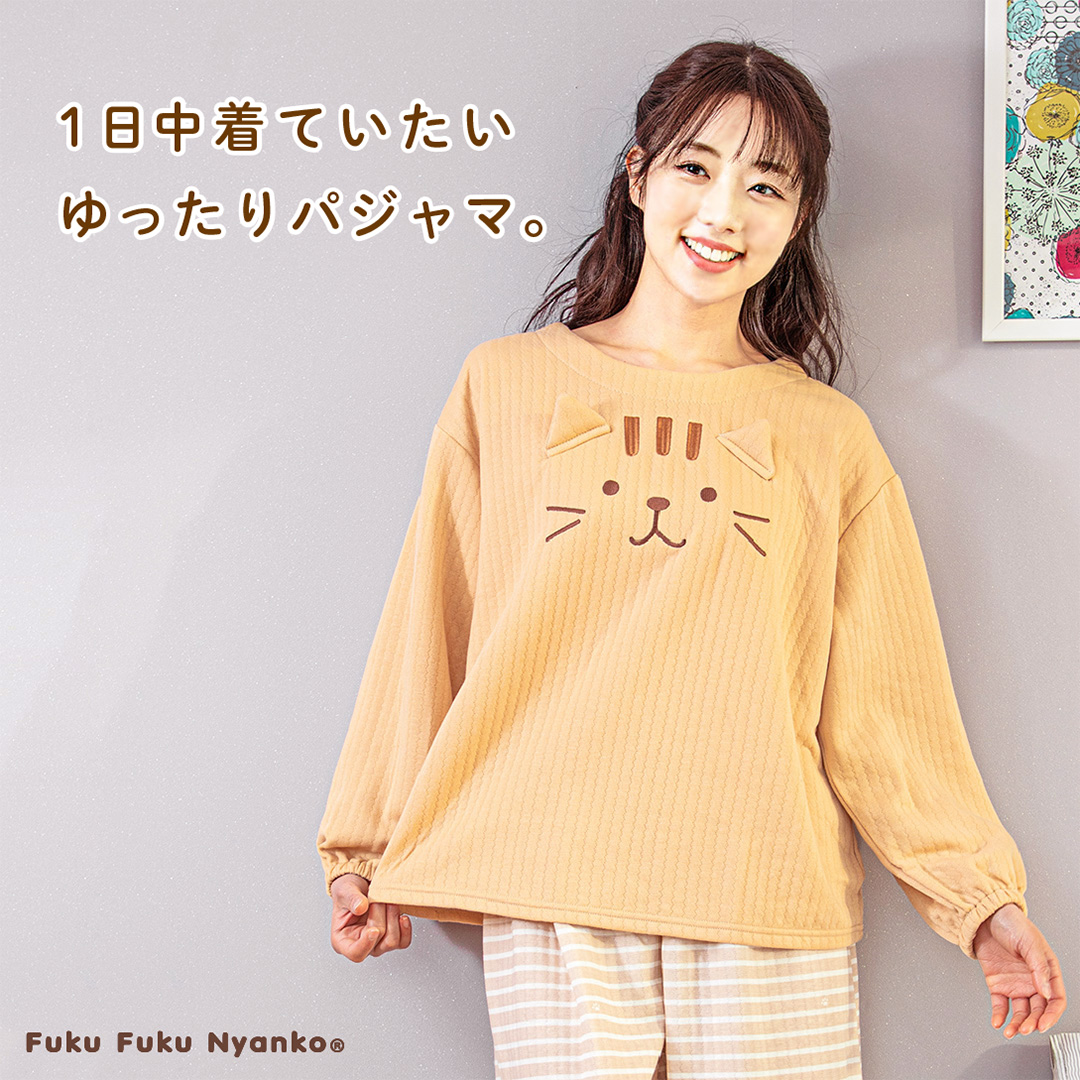 FukuFukuNyanko ソフトキルトパジャマ
