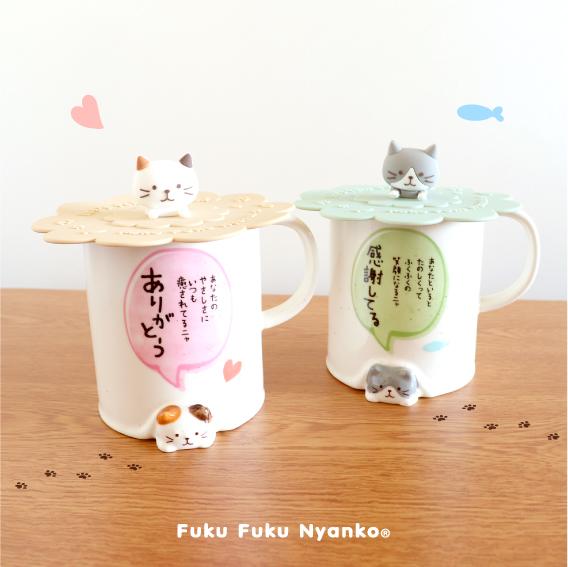 FukuFukuNyankoシリコンカップカバー