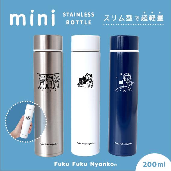 FukuFukuNyanko スリムボトル