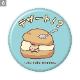 FukuFukuNyanko メッセージ缶バッジ