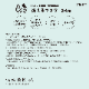 FukuFukuNyanko 洗えるマスク Mサイズ(2枚セット)