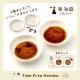 FukuFukuNyanko醤油皿