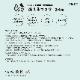 FukuFukuNyanko 洗えるマスク キッズサイズ(2枚セット)