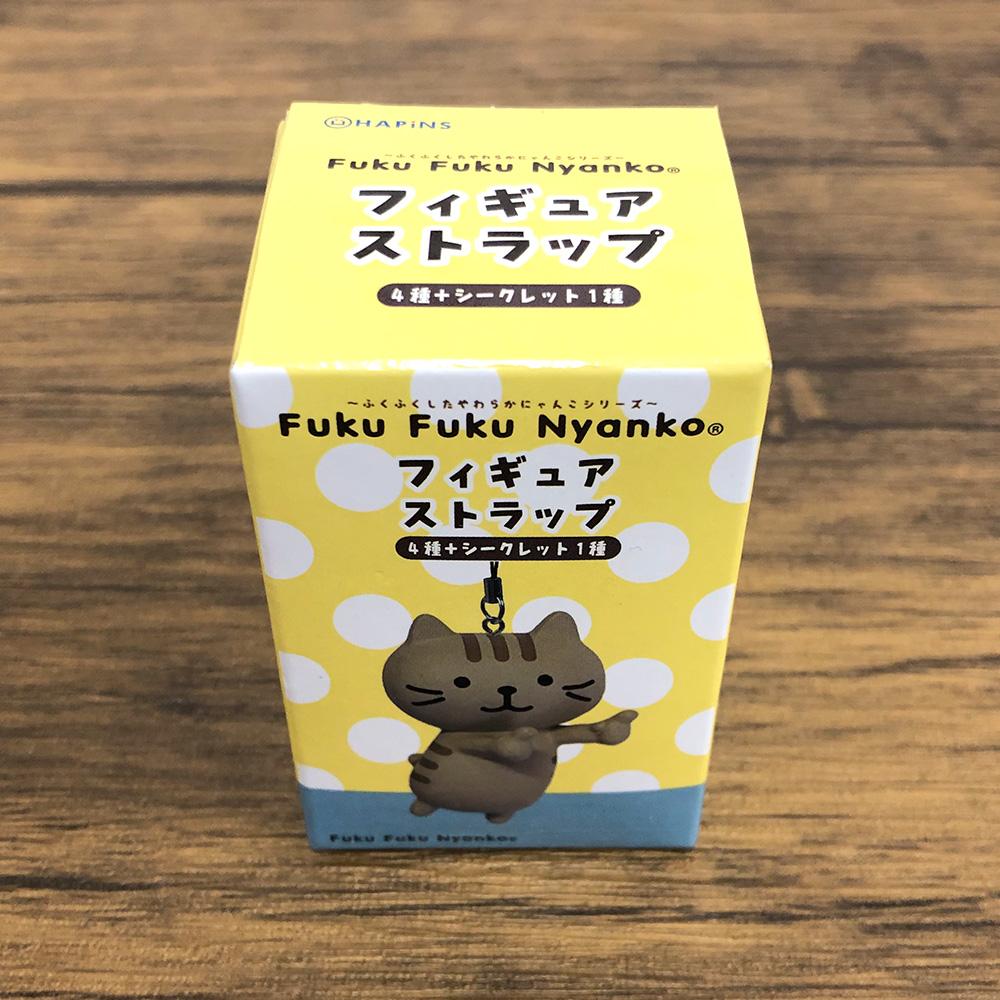 FukuFukuNyanko フィギュアストラップ【ガチャガチャ販売】