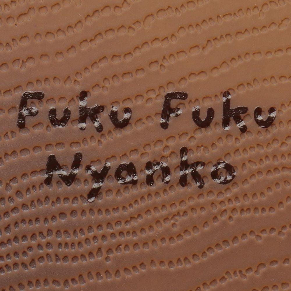 FukuFukuNyanko ウッド調スクエアワンプレートL(CAMP)