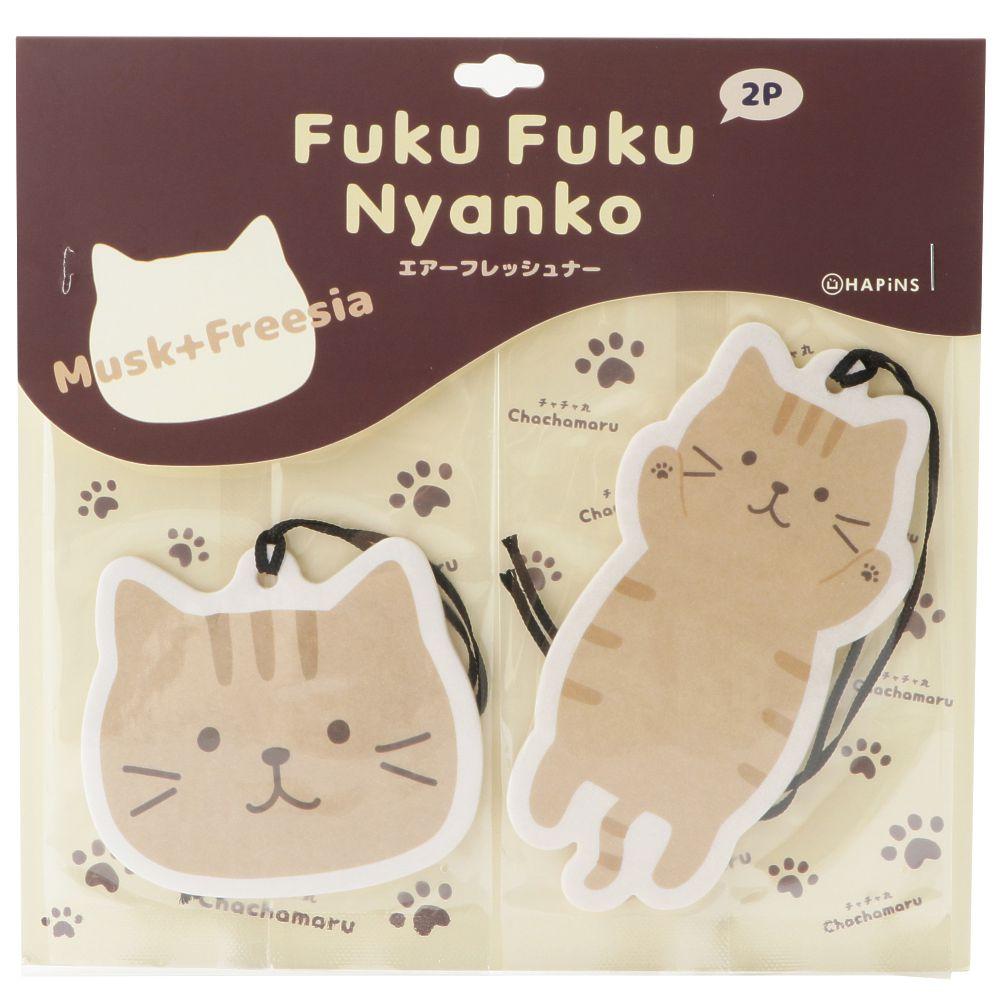 FukuFukuNyanko エアーフレッシュナー(2枚入り)
