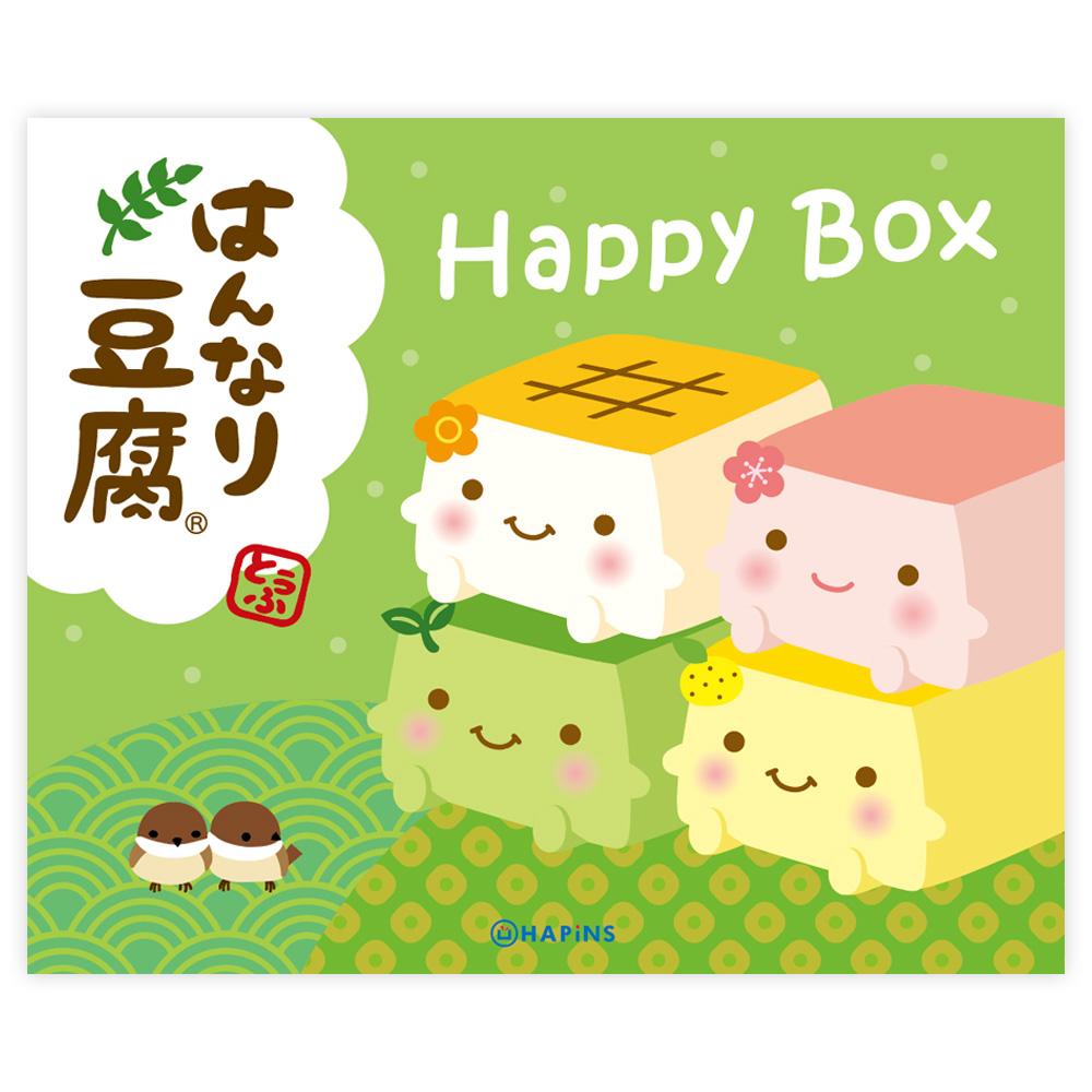 2021年はんなり豆腐福袋【WEB予約】