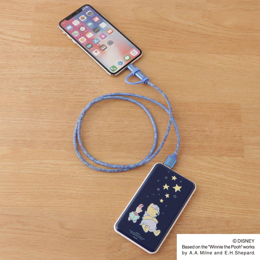 TWINKLN' STARプーさん / モバイルバッテリー(5000mAh)