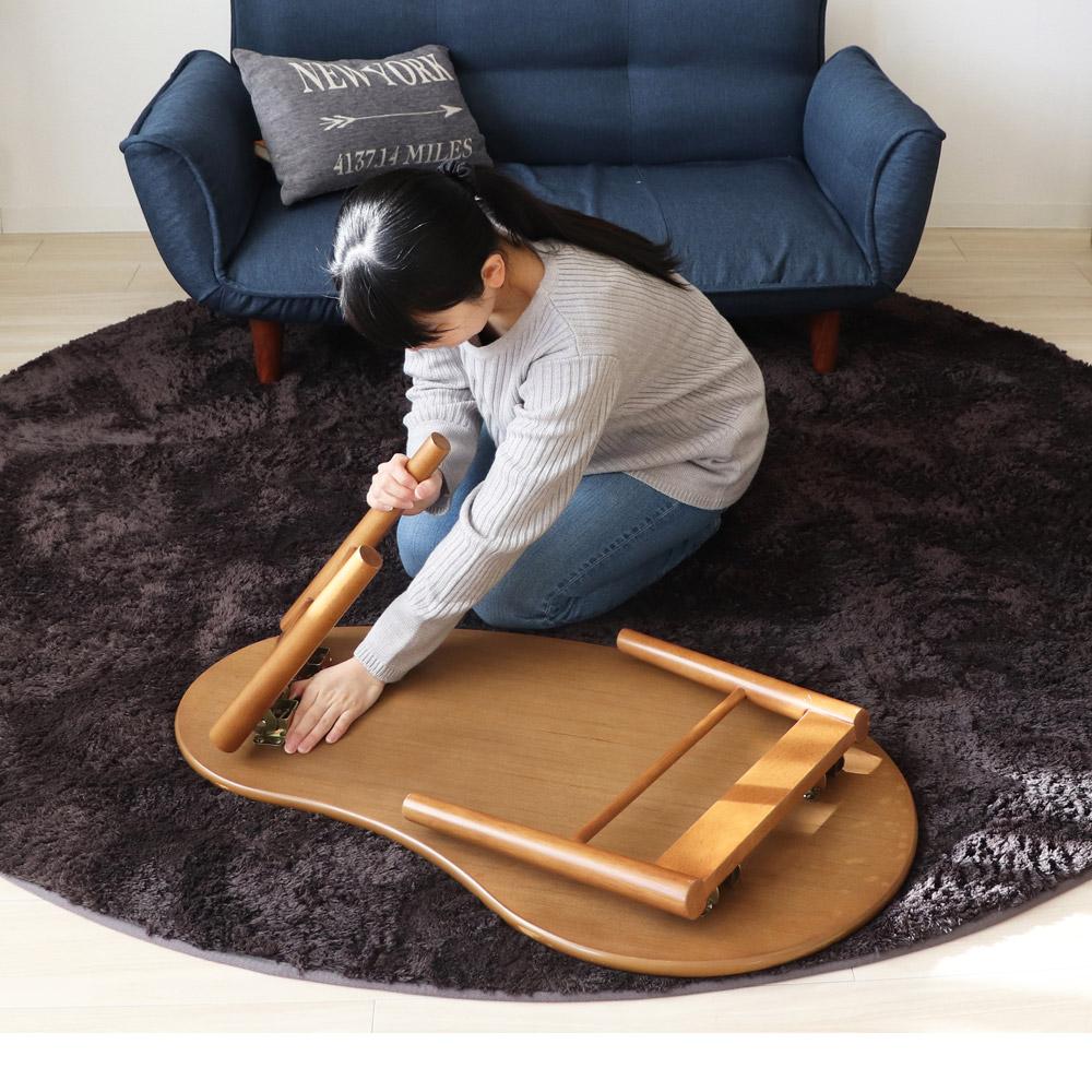 折れ脚テーブル(豆型)【ブリッキー】