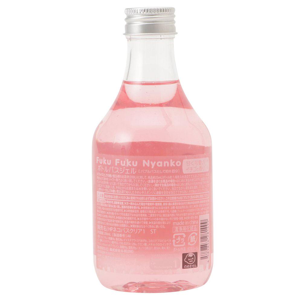 FukuFukuNyanko ボトルバスジェル Sサイズ
