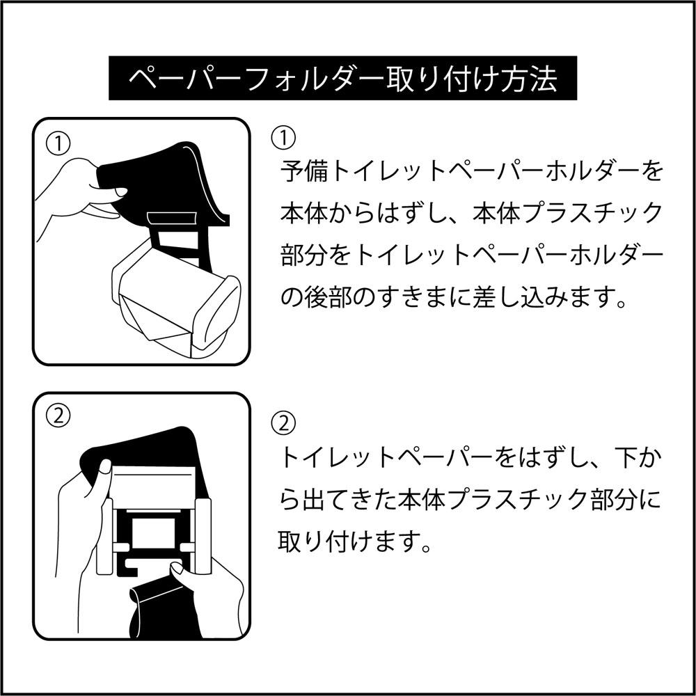 FukuFukuNyanko トイレファブリック4点セット