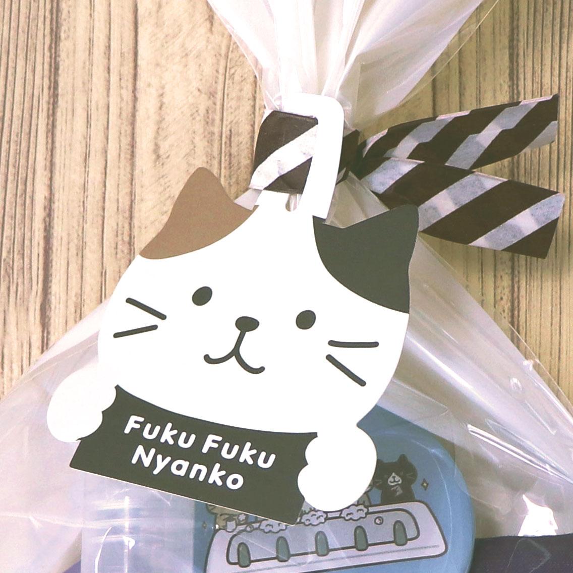 FukuFukuNyankoプチギフト 置物セット