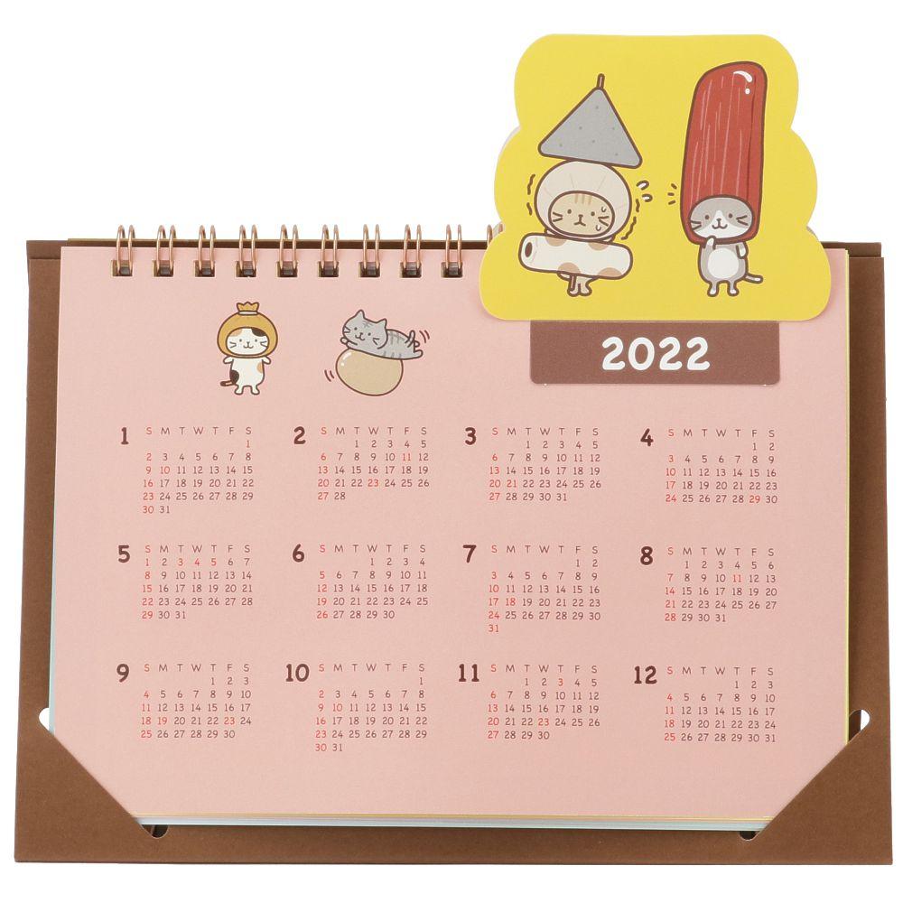 FukuFukuNyanko 2022年卓上カレンダー