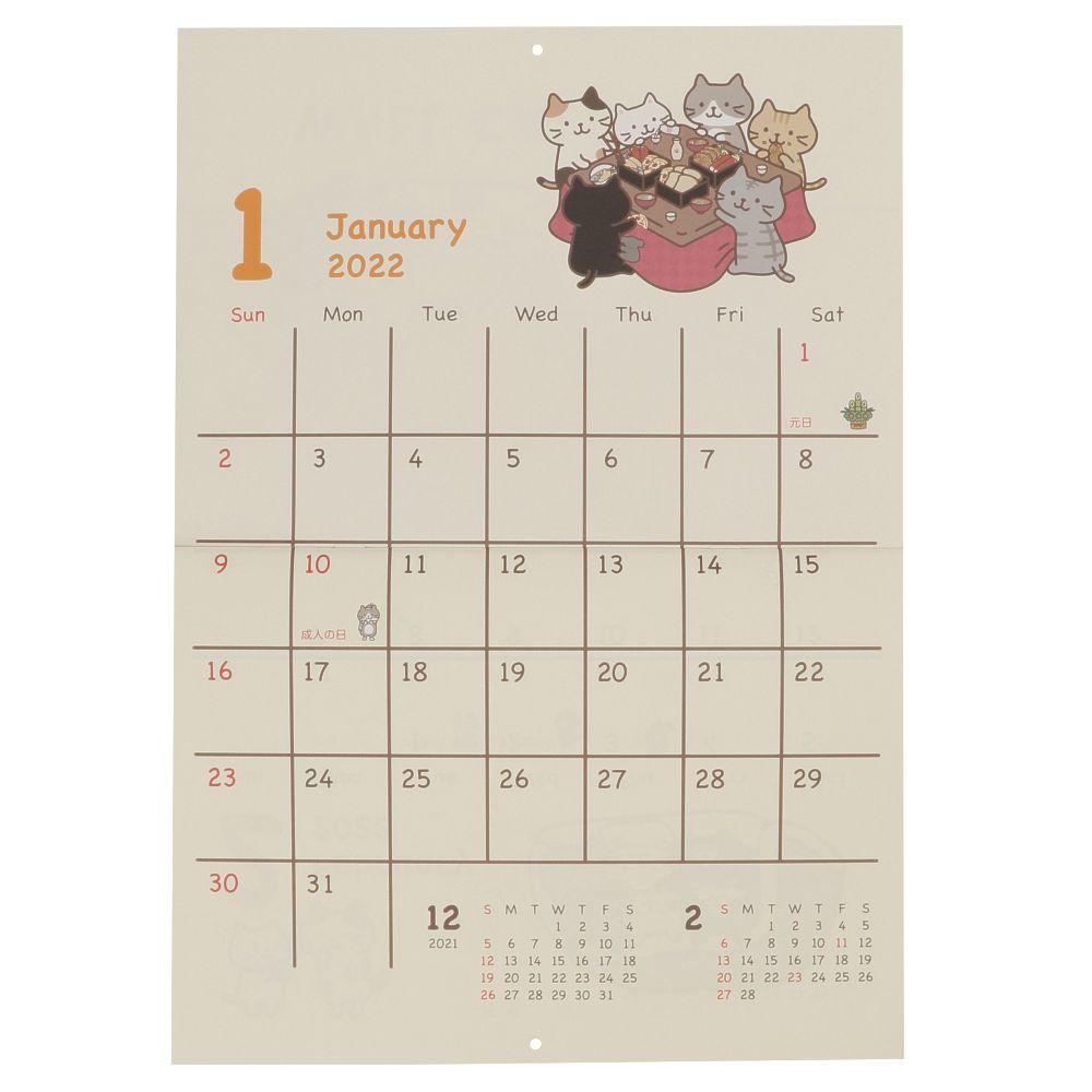 FukuFukuNyanko 2022年壁掛けカレンダー