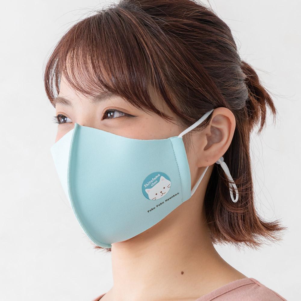 FukuFukuNyanko 保湿抗菌マスク
