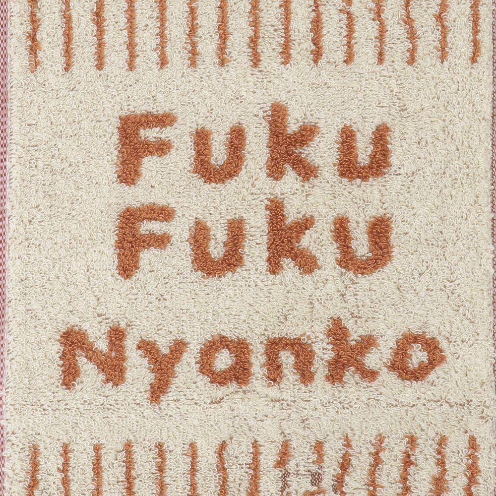FukuFukuNyanko スリムロングタオル