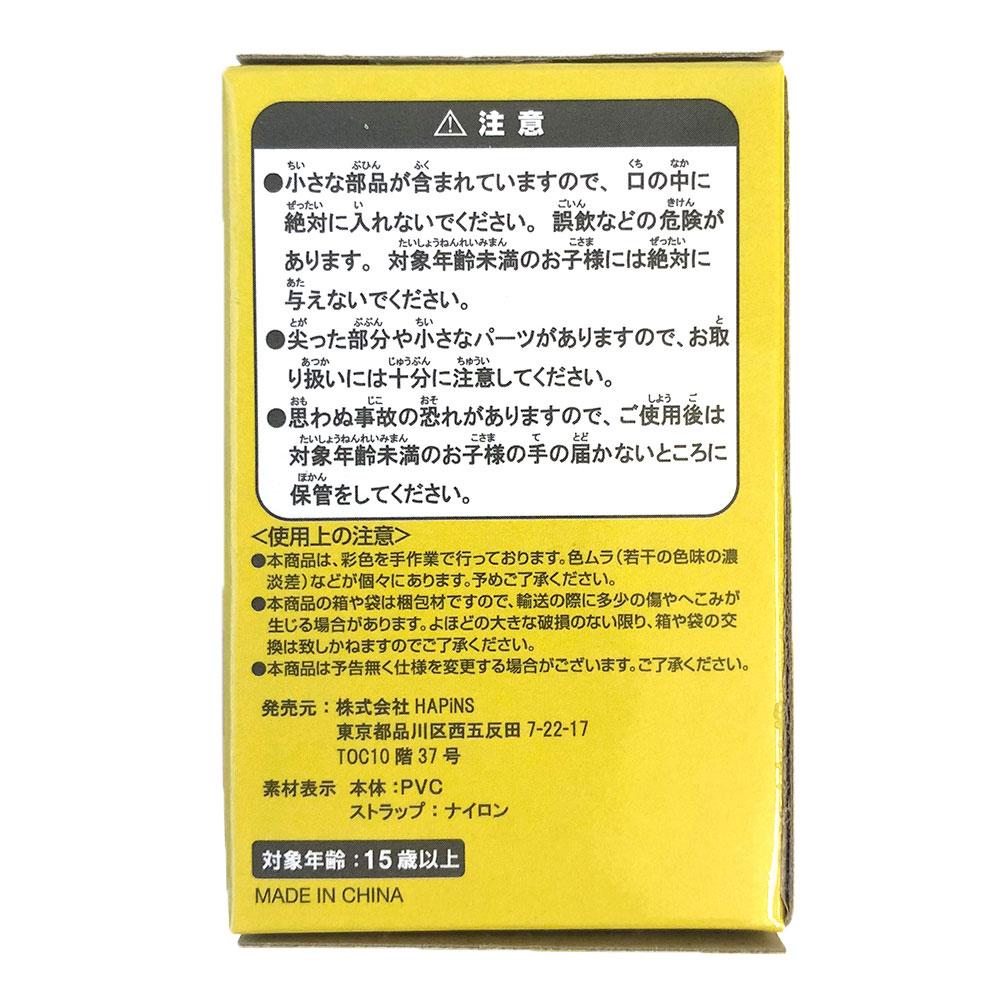 FukuFukuNyanko ニャンレンジャーフィギュアストラップ【ガチャガチャ販売】