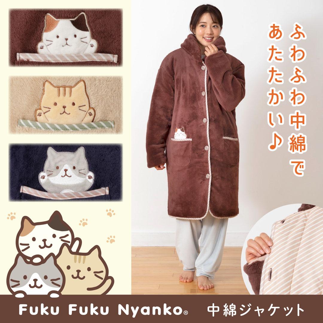 FukuFukuNyanko 中綿ロングジャケット