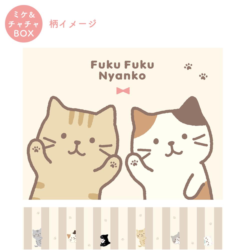 FukuFukuNyankoギフト エプロンセット