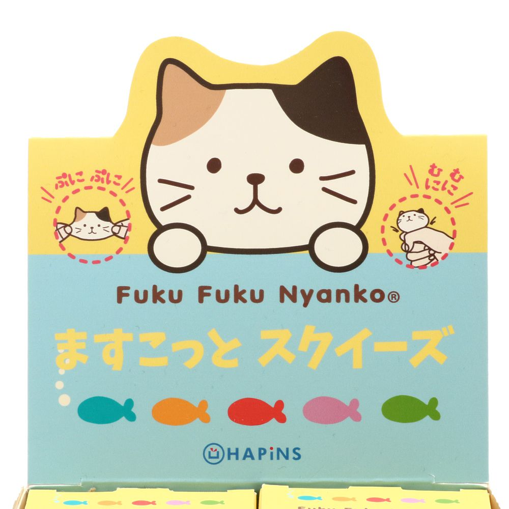 FukuFukuNyanko ますこっとスクイーズ【ガチャガチャ販売】