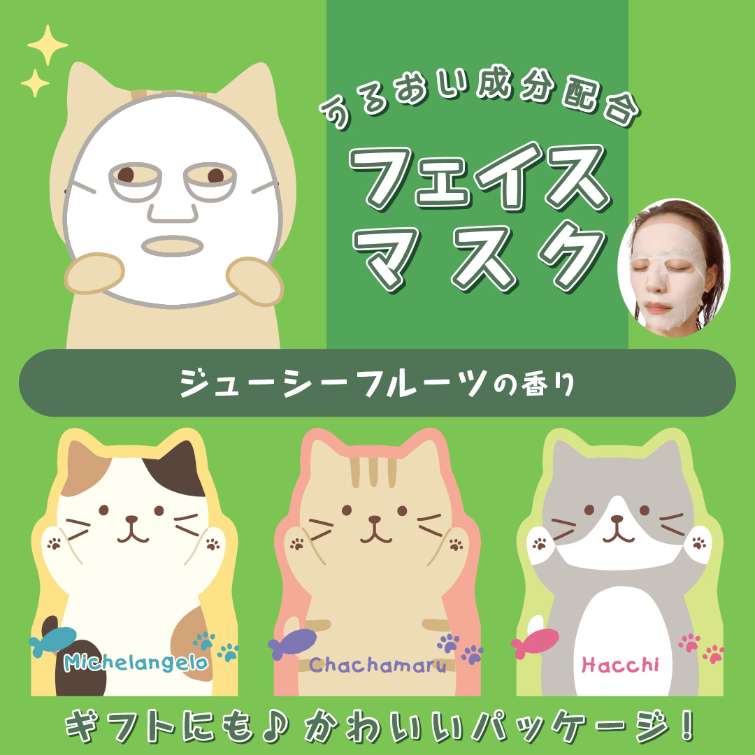 FukuFukuNyankoギフト ソフトキルトパジャマセット