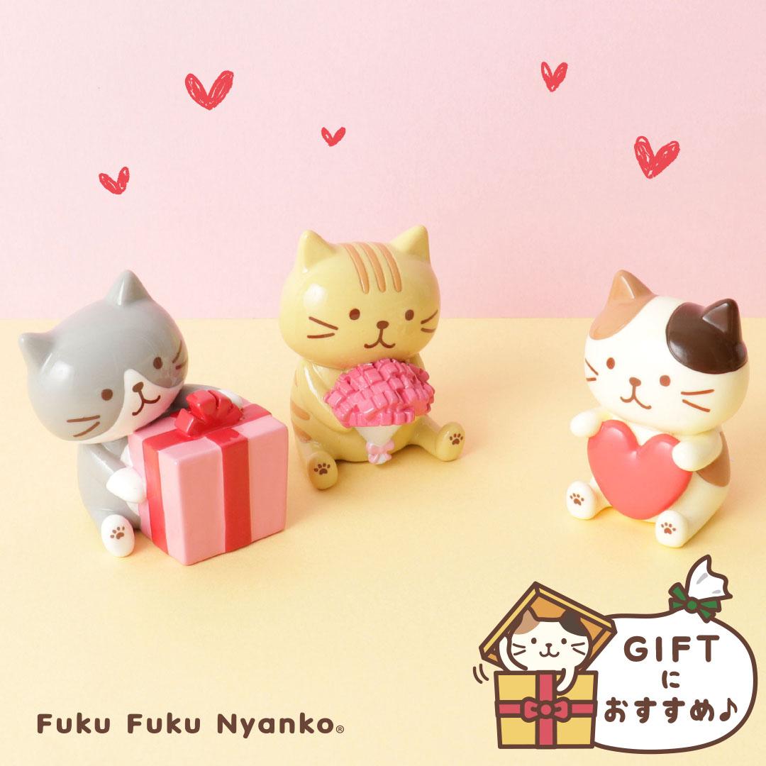 FukuFukuNyanko 置物(ギフト)