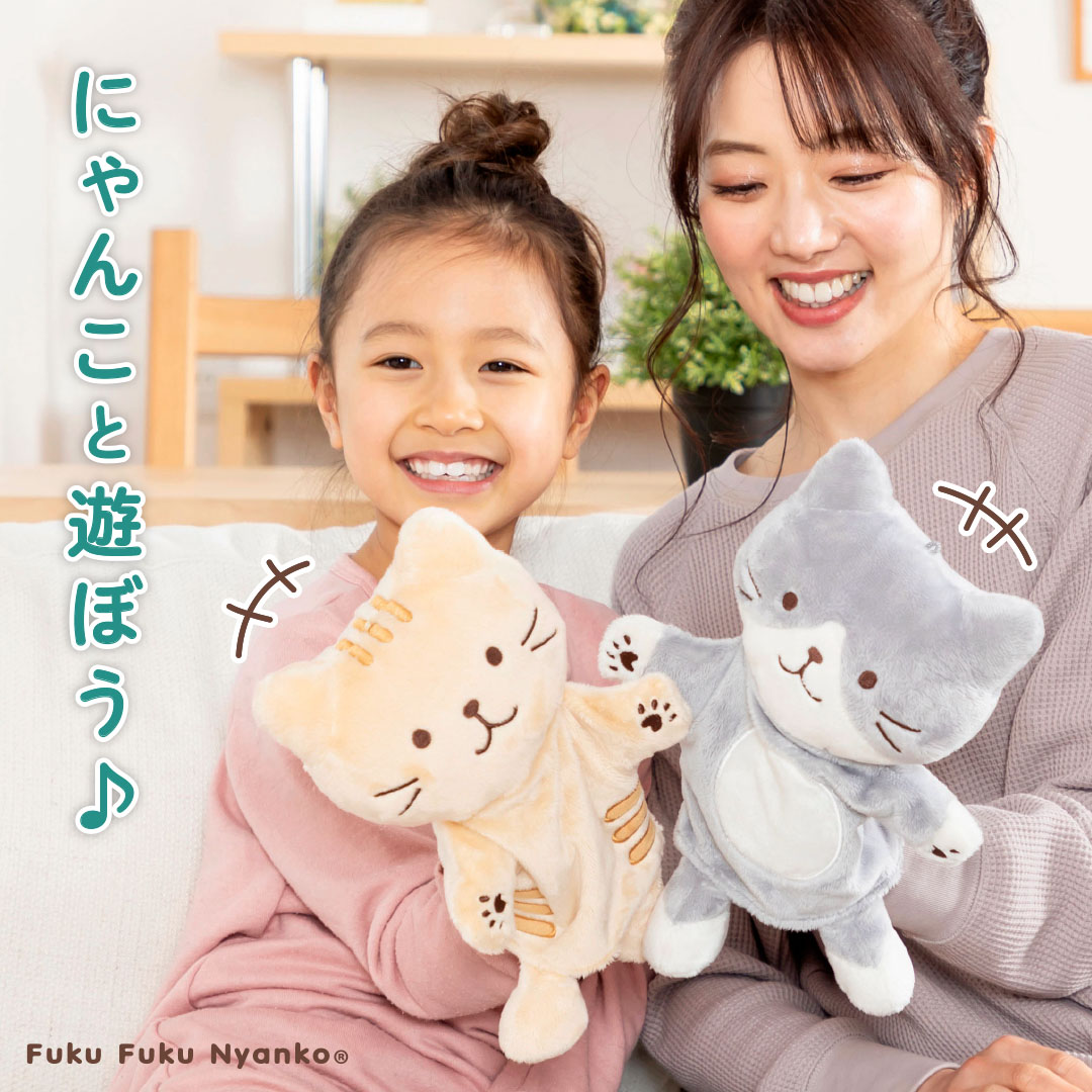 FukuFukuNyankoギフト 絵本読み聞かせセット