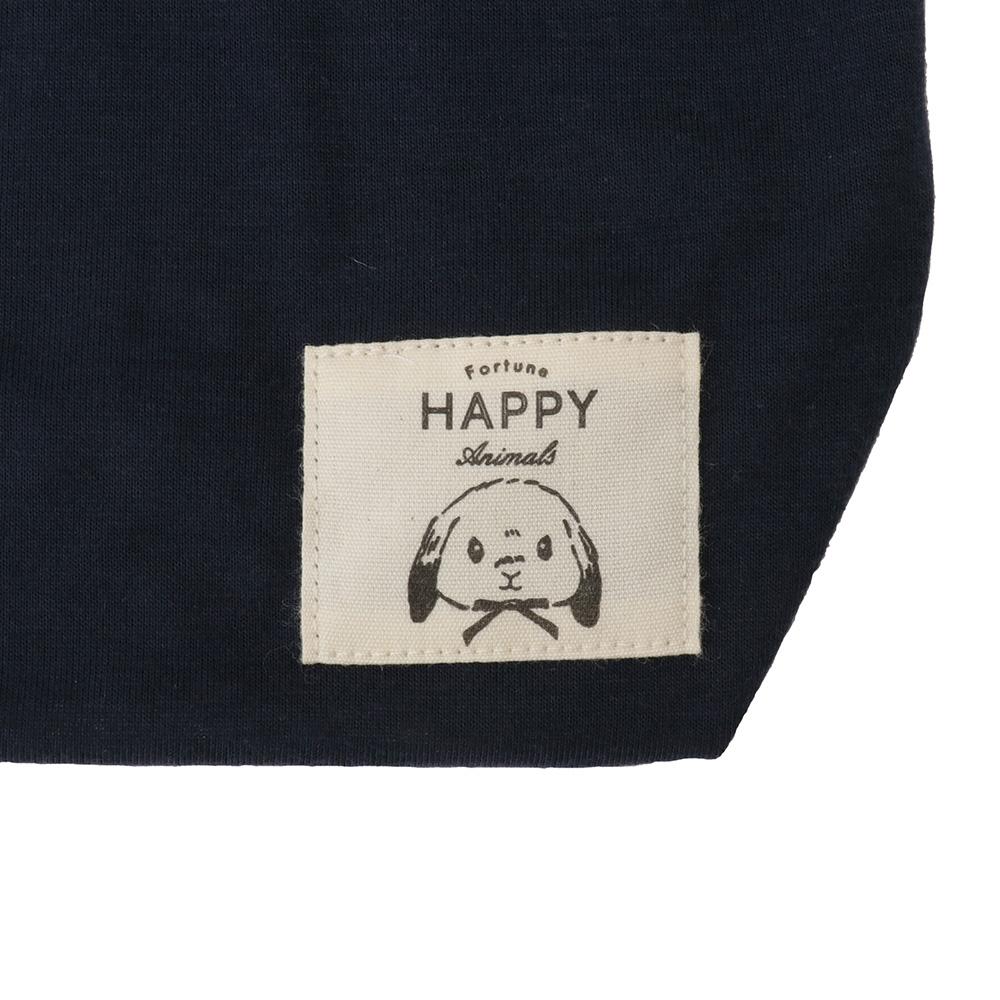 HAPPY Animals 携帯スリッパ