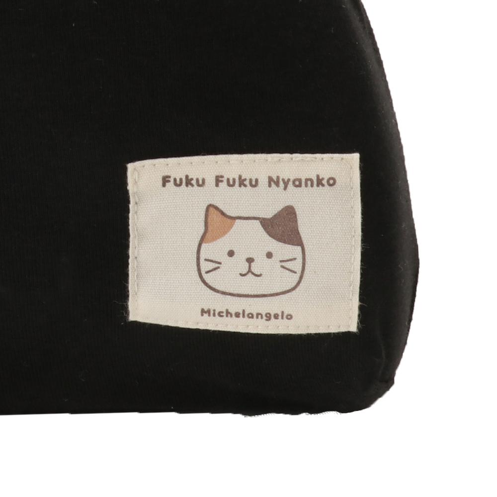 FukuFukuNyanko 携帯スリッパ