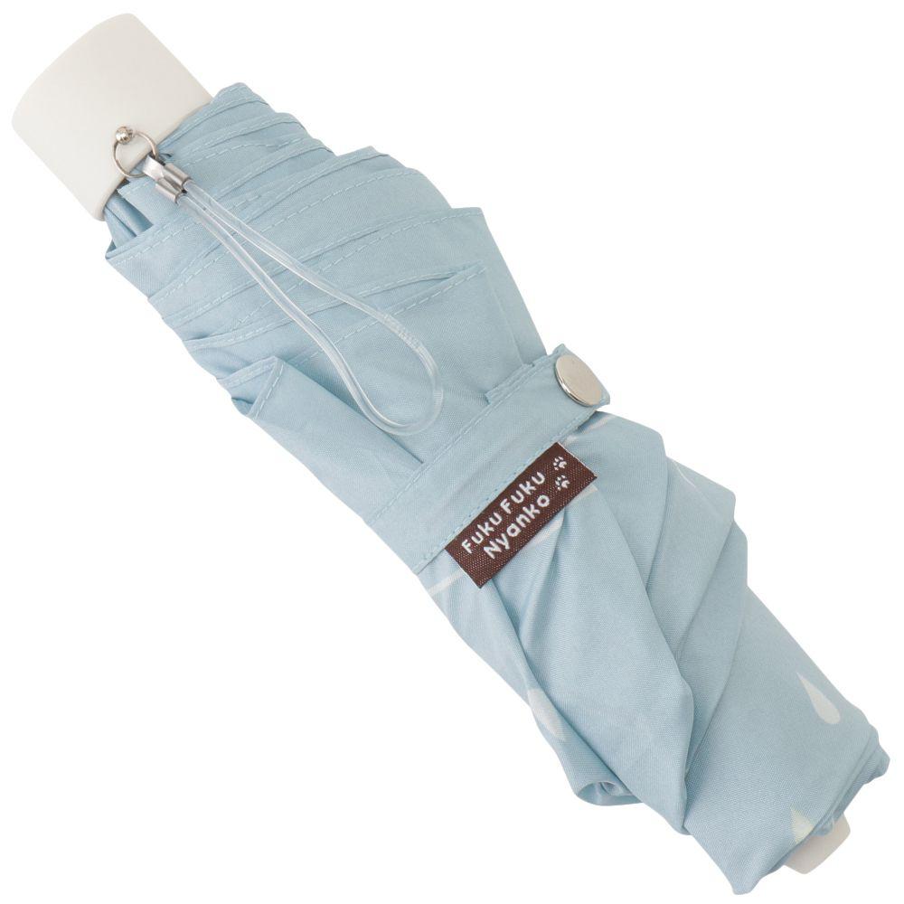 FukuFukuNyanko 吸水ケース付き折り畳み傘