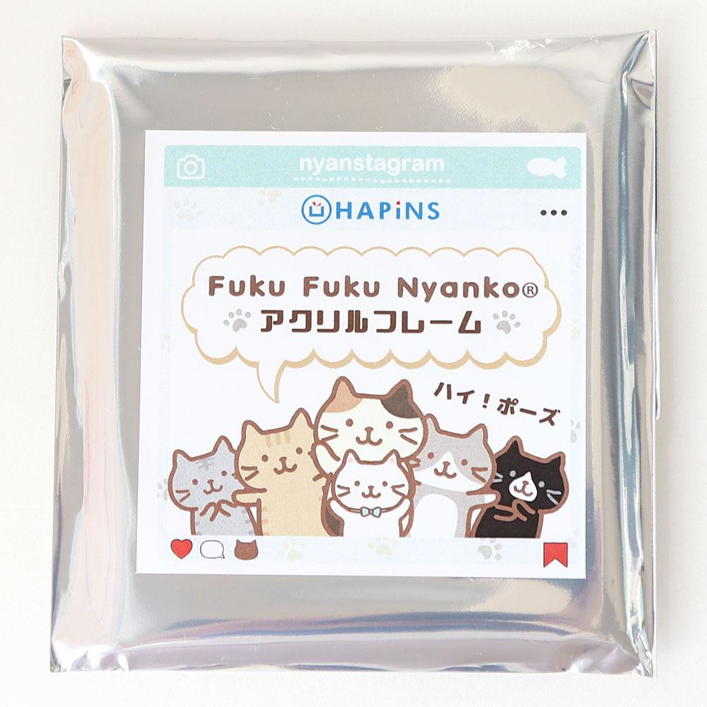 FukuFukuNyanko アクリルフレーム【ランダム販売】