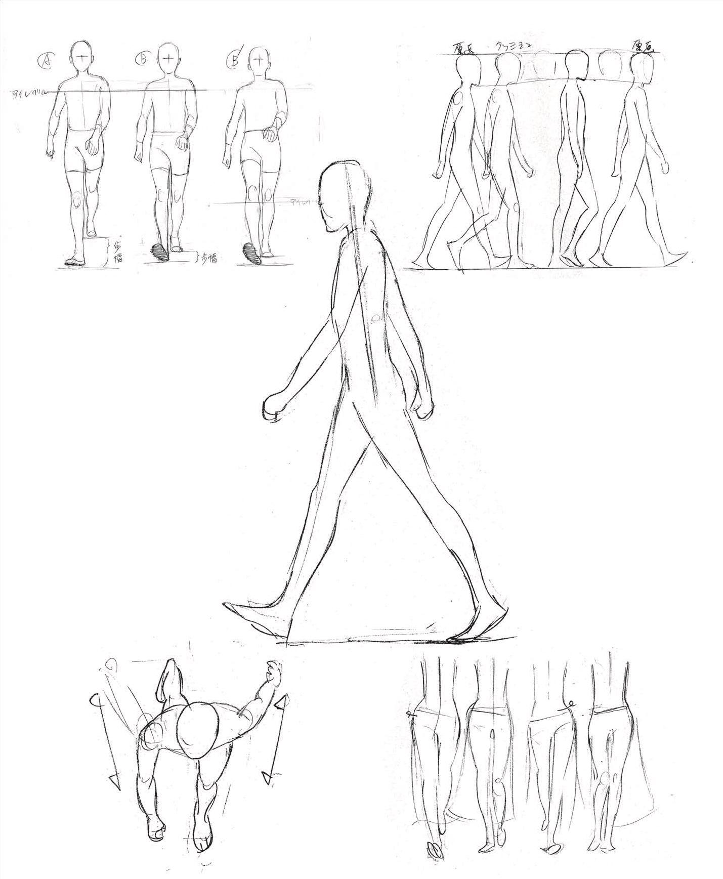 井上俊之 「歩き」について考える様々なこと【1/18以降順次発送開始予定】
