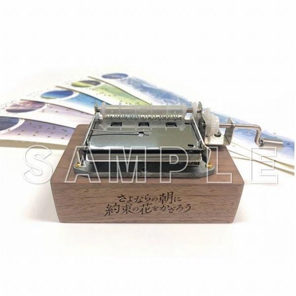 【さよ朝展】papertunes 紙巻きオルゴール