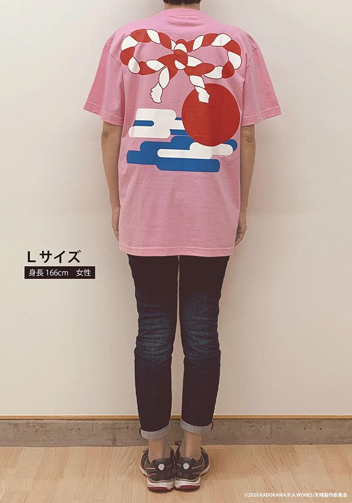 天晴爛漫!天晴の羽織風Tシャツ