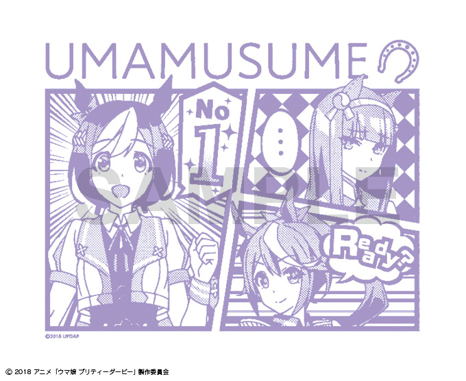 TVアニメ『ウマ娘 プリティーダービー』出走記念!セット