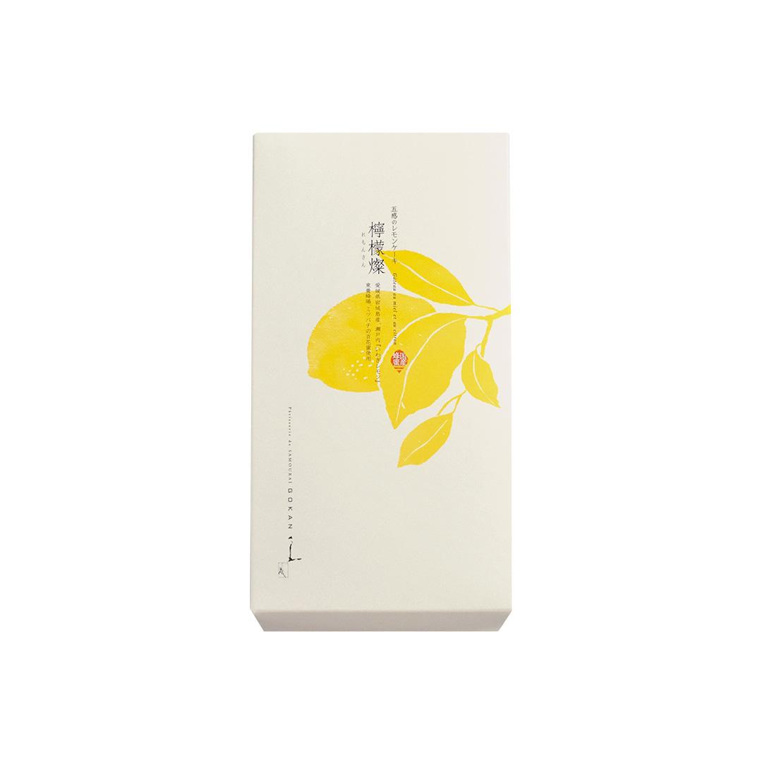 檸檬燦(れもんさん)5個入