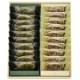 穂の一詰め合わせ20枚入(穂の一宇治臼挽茶×10、穂の一×10)