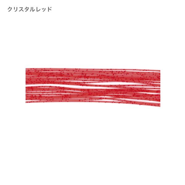 BENISIZUKU SPARE SKIRT(紅雫 交換用カスタムスカート)2本入り