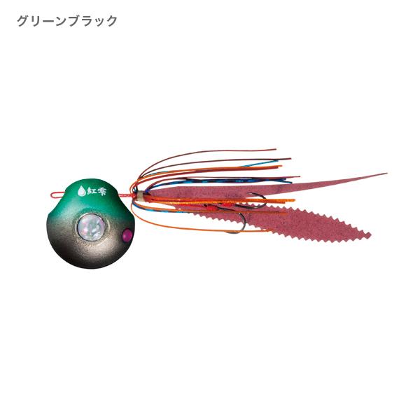紅雫 Beni Shizuku 65g(べにしずく65g)【2020NEWカラー】