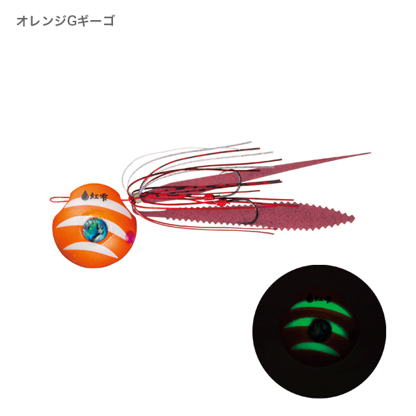 紅雫 Beni Shizuku 65g(べにしずく65g)