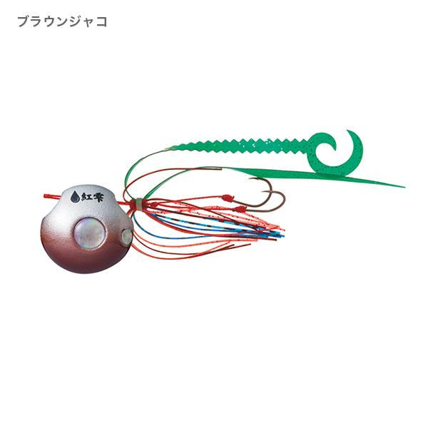 紅雫 Beni Shizuku 125g(べにしずく125g)【2020NEWカラー】