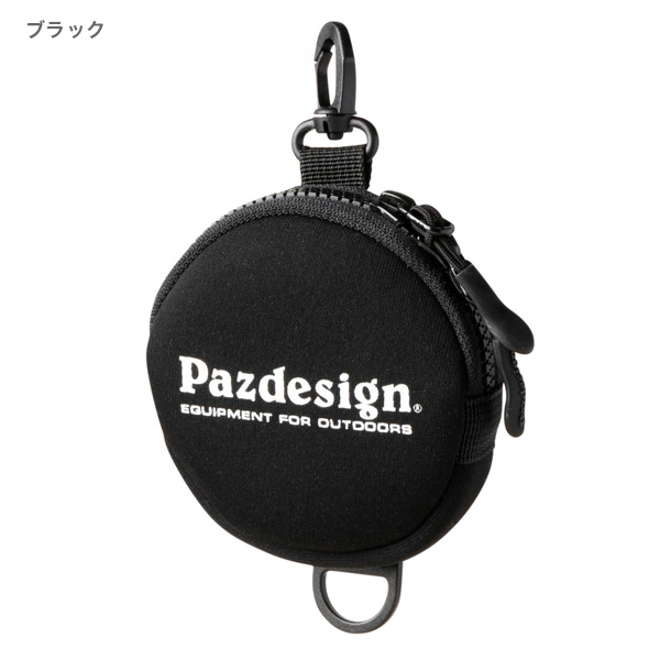 CR LEADER POUCH(クロロプレンリーダーポーチ)
