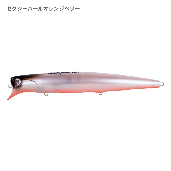 Grand Soldier 190F(グランソルジャー190F)標準カラー【2020NEWカラー追加】