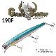 Grand Soldier 190F(グランソルジャー190F)標準カラー【2021NEWカラー追加】