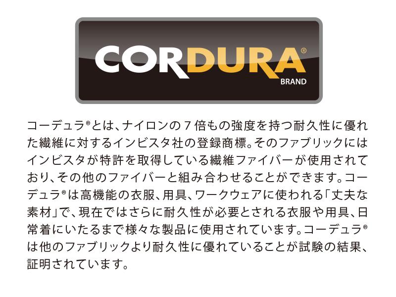 COMPLETE �+(コンプリート�+)