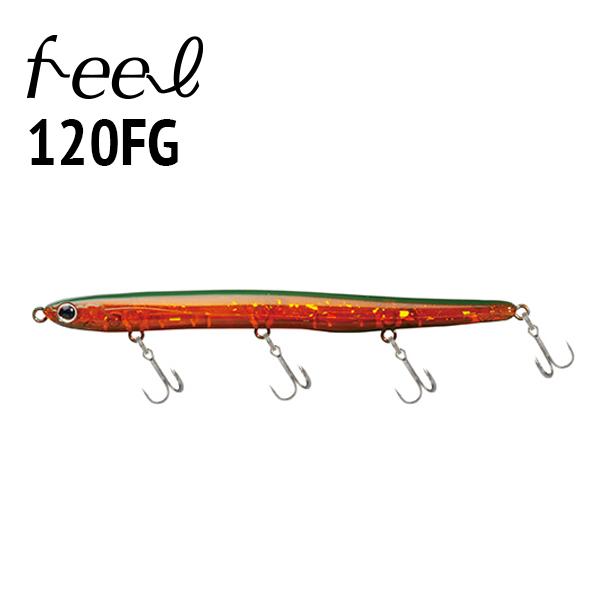 feel 120FG(フィール120FG)