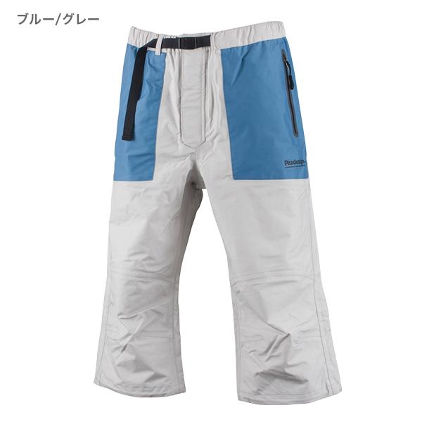 BS 3LAYER HALF RAIN PANTS(ブレスシェード3レイヤーハーフレインパンツ)