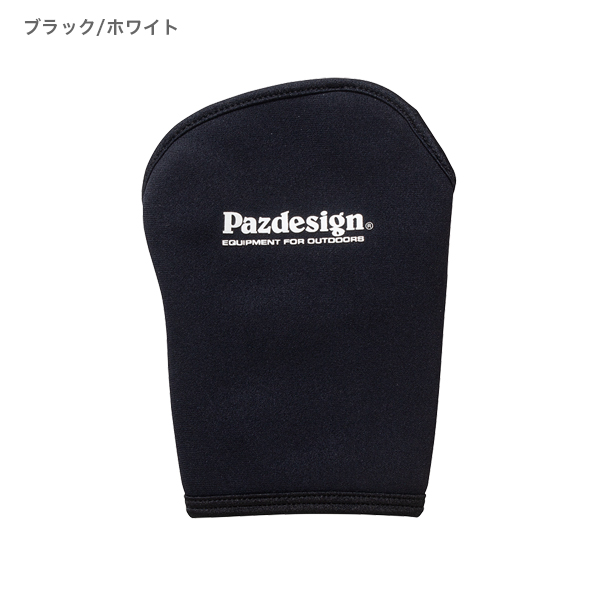 HAND WARMER II WITH BODY WARMER POCKET(カイロポケット付き手甲�)
