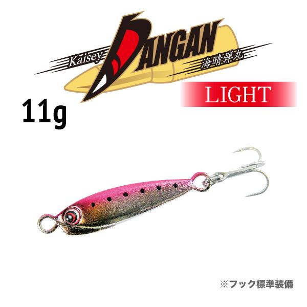 海晴弾丸 Kaisey DANGAN 【light model】11g(かいせいだんがんライトモデル11g)
