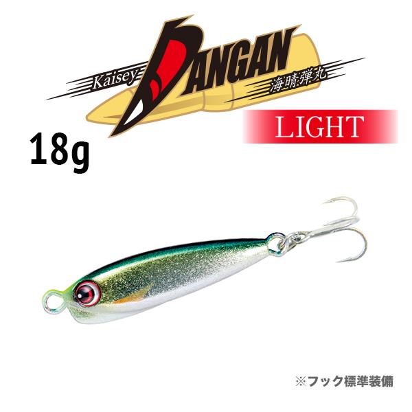 海晴弾丸 Kaisey DANGAN 【light model】18g(かいせいだんがんライトモデル18g)